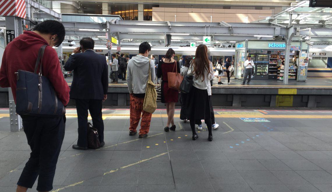 Gare d'Osaka