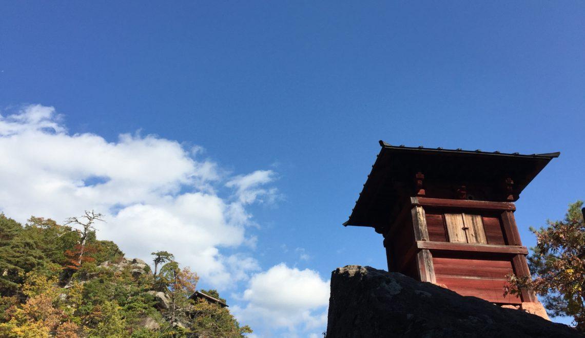 Temple Montagne