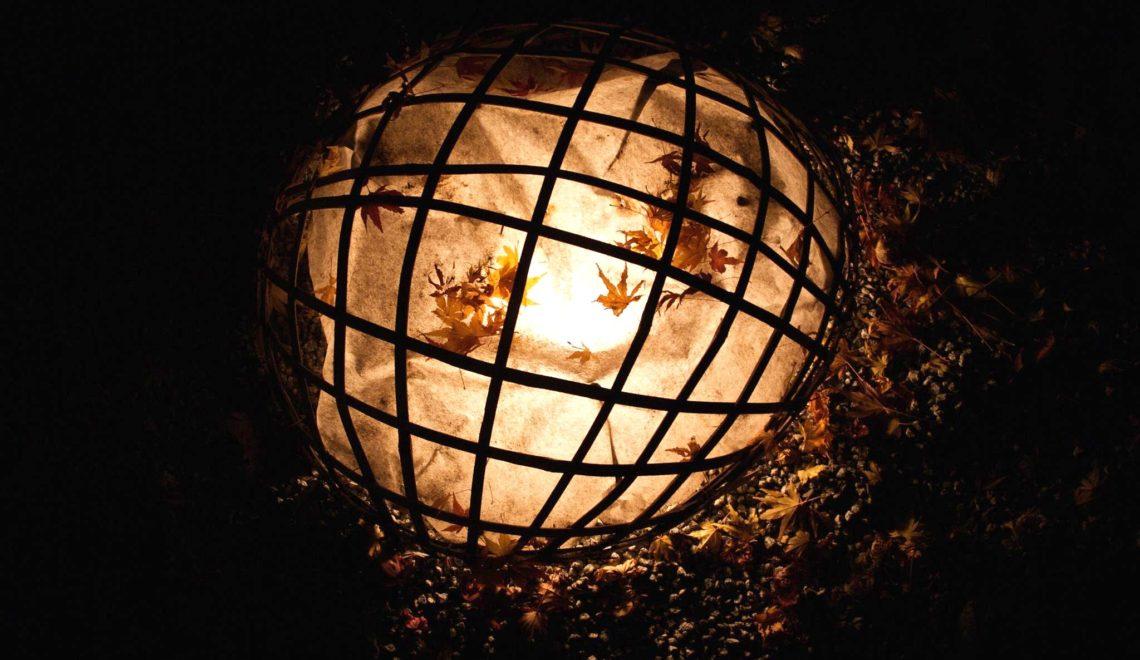 Lampe en cage